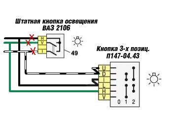 схема положения контактов 3 переключатель 6