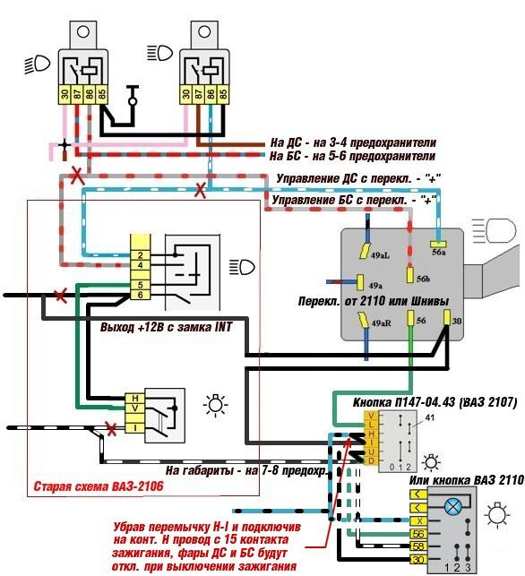 Фото №4 - не горит лампочка аккумулятора при включении зажигания ВАЗ 2110